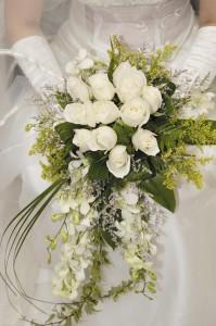 Праздник невесты